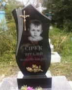 Дитячі пам'ятники